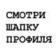 Аватар пользователя Mozart17