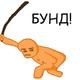 Аватар пользователя galaxyPredators