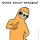 Аватар пользователя TelefonLG78