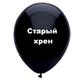 Аватар пользователя northpiter