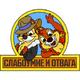 Аватар пользователя fernych