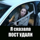 Аватар пользователя aweman