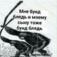 Аватар пользователя BarakYourMama