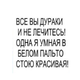 Аватар пользователя lana2506