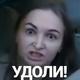 Аватар пользователя Paravaz