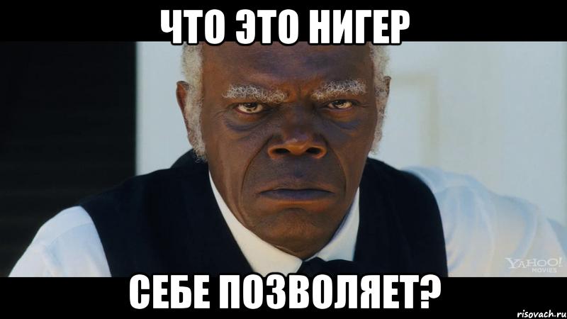 https://cs8.pikabu.ru/images/big_size_comm/2016-01_4/1453244709147742213.png