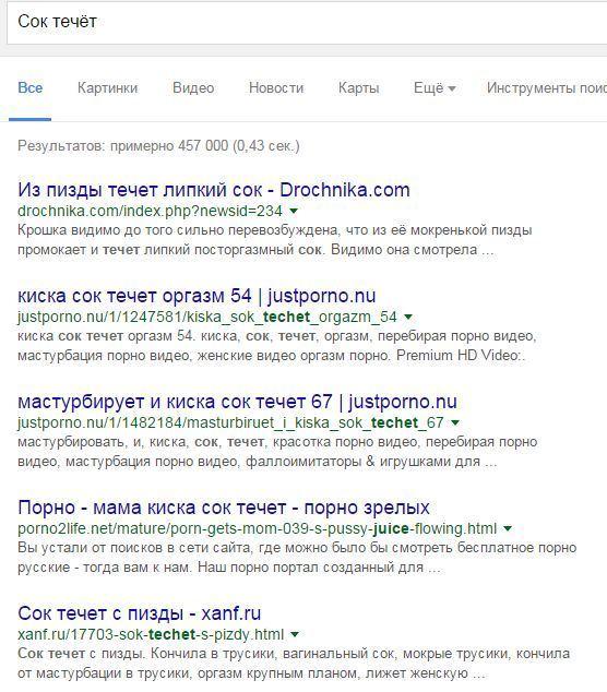 iz-vlagalisha-potek-lipkiy-sok-video-soset-muzhik-muzhiku