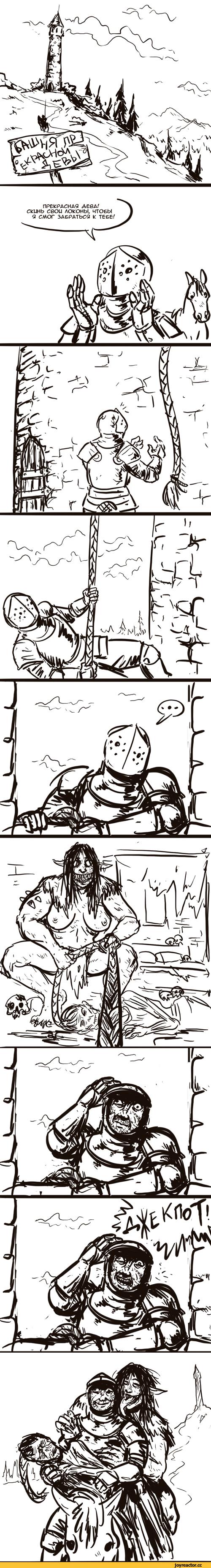 рыцарь джекпот
