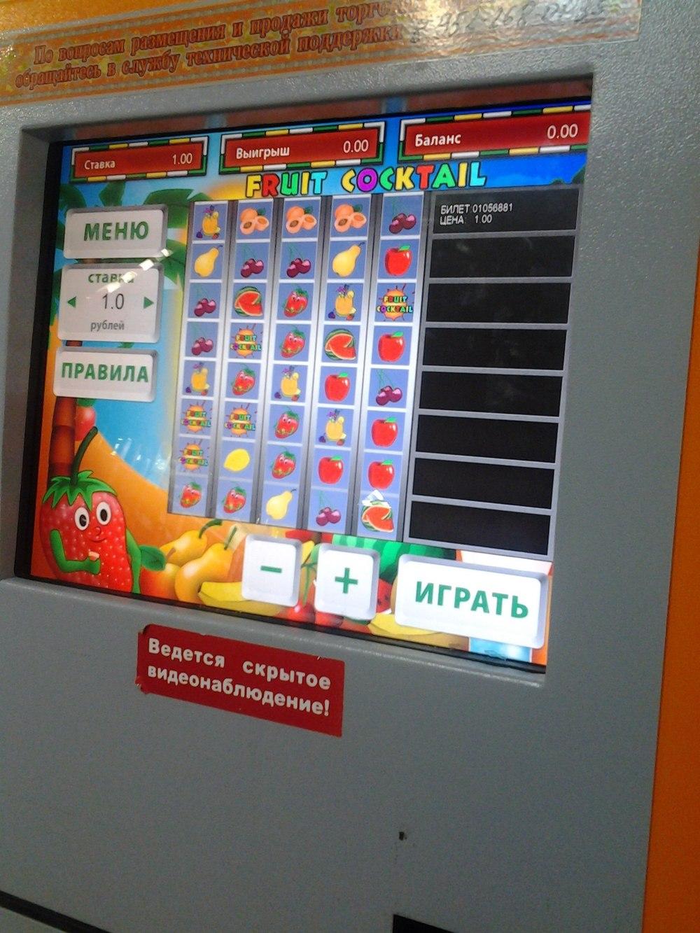 Игровые автоматы в продуктовых магазинах онлайн бесплатно казино