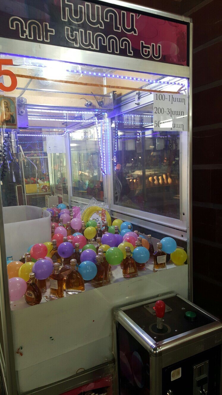 Игровые автоматы захват игрушек и телефонов игры бесплатно азартные пирамида
