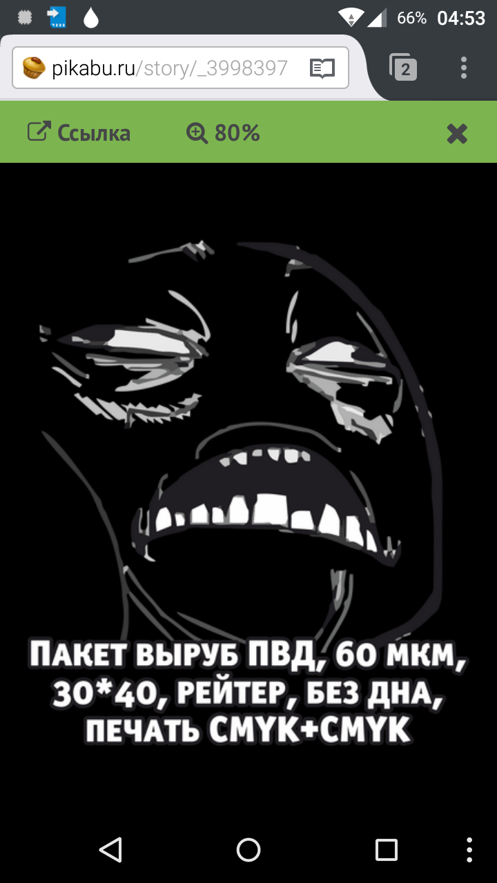 ne-ozhidala-chto-tknut-v-zhopu-roliki-trahnul-zreluyu