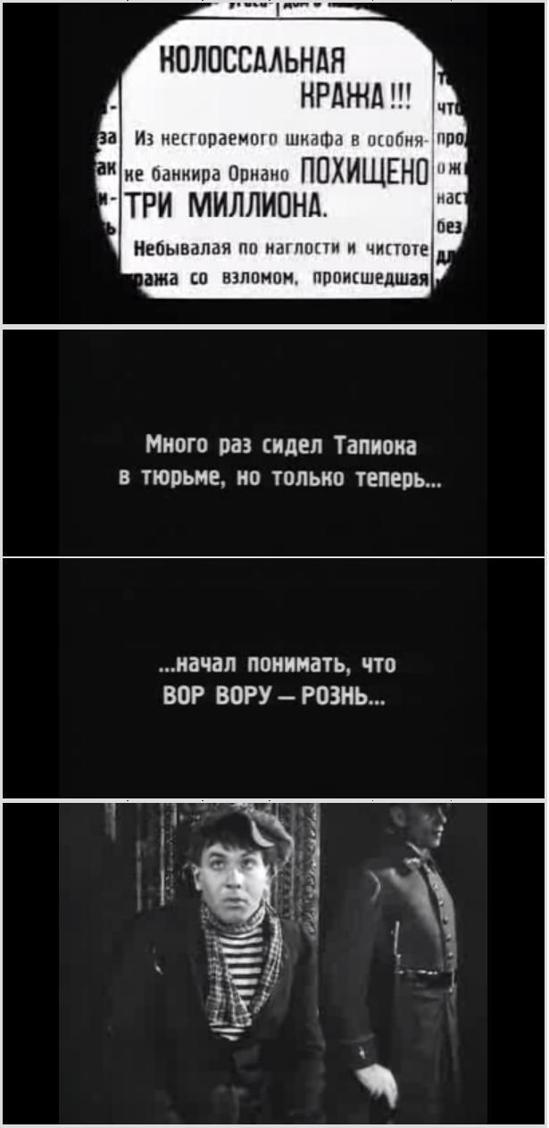 lyubovnitsa-lomaetsya-a-potom-daet-s-gandonom