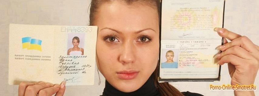 anya-zolotarenko-v-gruppovuhe-porno