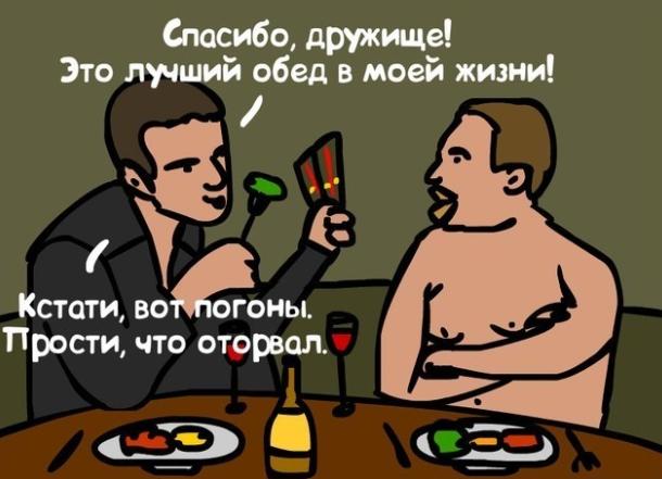 obed-na-stule-s-huem