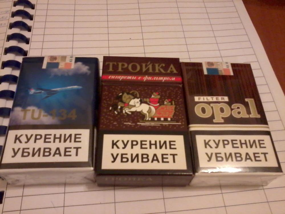 Купить сигареты енисей оптом табак отзывы