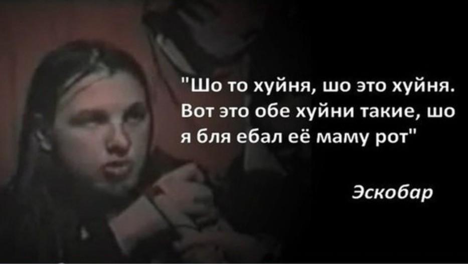 poymali-kakuyu-to-devchonku-i-viebali-ee-sofiya-guchchi-vse-ee-stseni-porno
