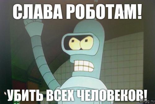 http://cs8.pikabu.ru/images/big_size_comm/2016-03_5/1458637765146160934.jpg