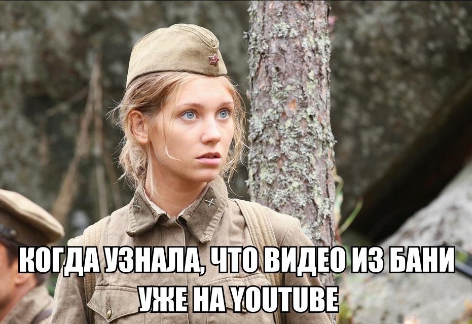 Голая Кристина Асмус В Бане Гиф