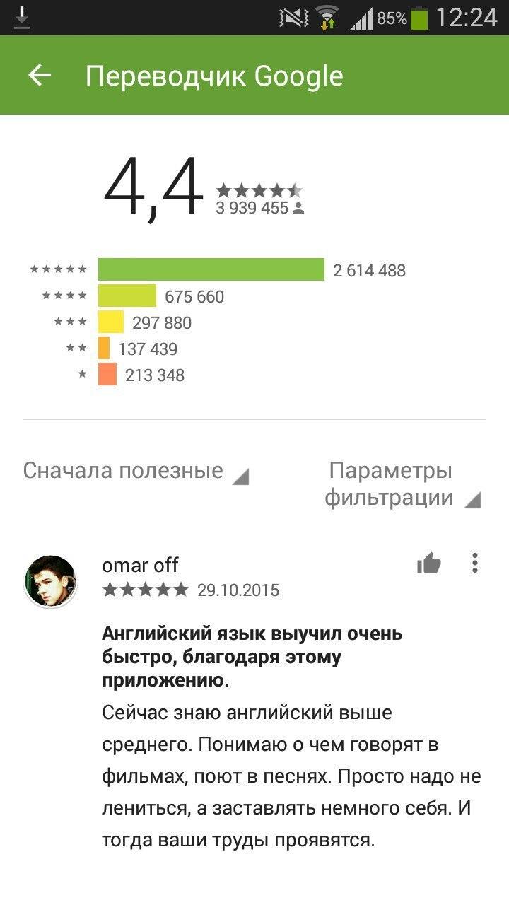 друзья онлайн английский с русскими субтитрами