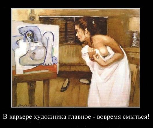 Девки рисуют с натуры и дрочат член натурщику — img 15