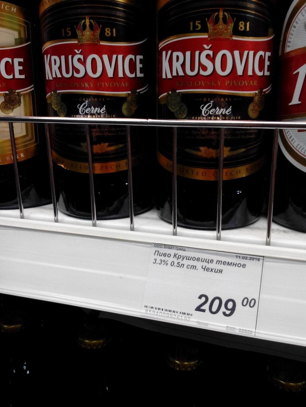 Ценники на разливное пиво mobile