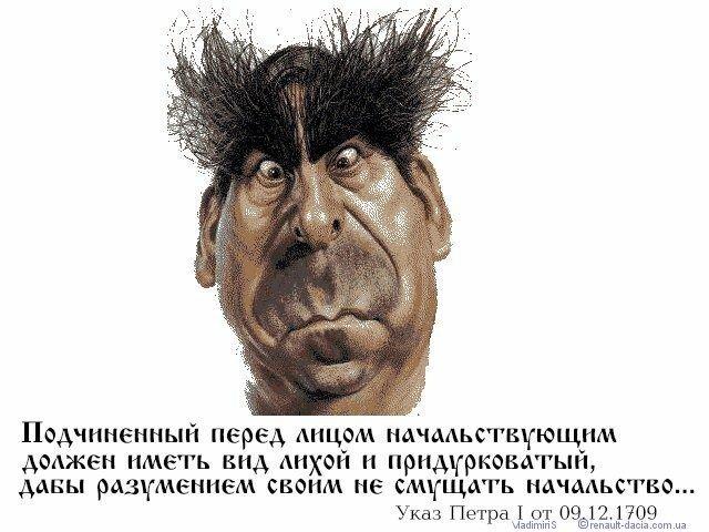 """За три тижні вартість розмитнення товарів зросла на 20-34%, - Гройсман про ініціативу """"Україна без контрабанди"""" - Цензор.НЕТ 7466"""