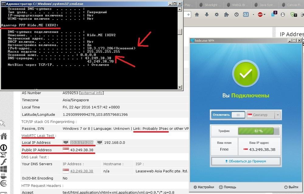 скрыть ip через тор браузер гидра