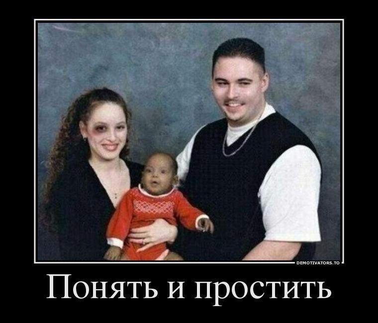 zhena-i-troe-negrov
