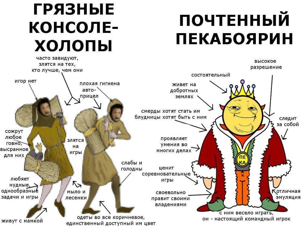 https://cs8.pikabu.ru/images/big_size_comm/2016-04_5/1461444961175222909.jpg
