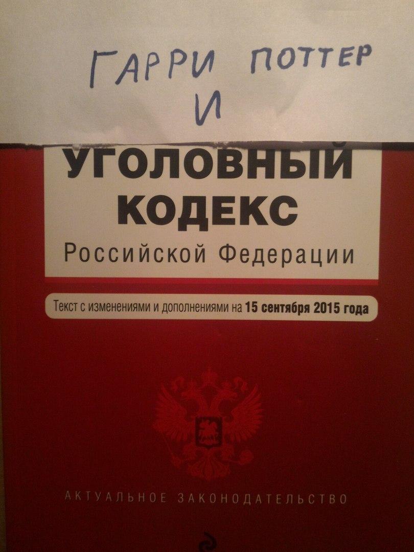https://cs8.pikabu.ru/images/big_size_comm/2016-04_6/1461695135252534558.jpg