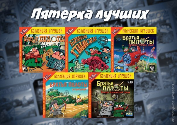 Бесплатно игровые автоматы скалолаз
