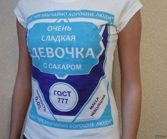 Сладкие анальные дырочки русских девочек фото 754-342