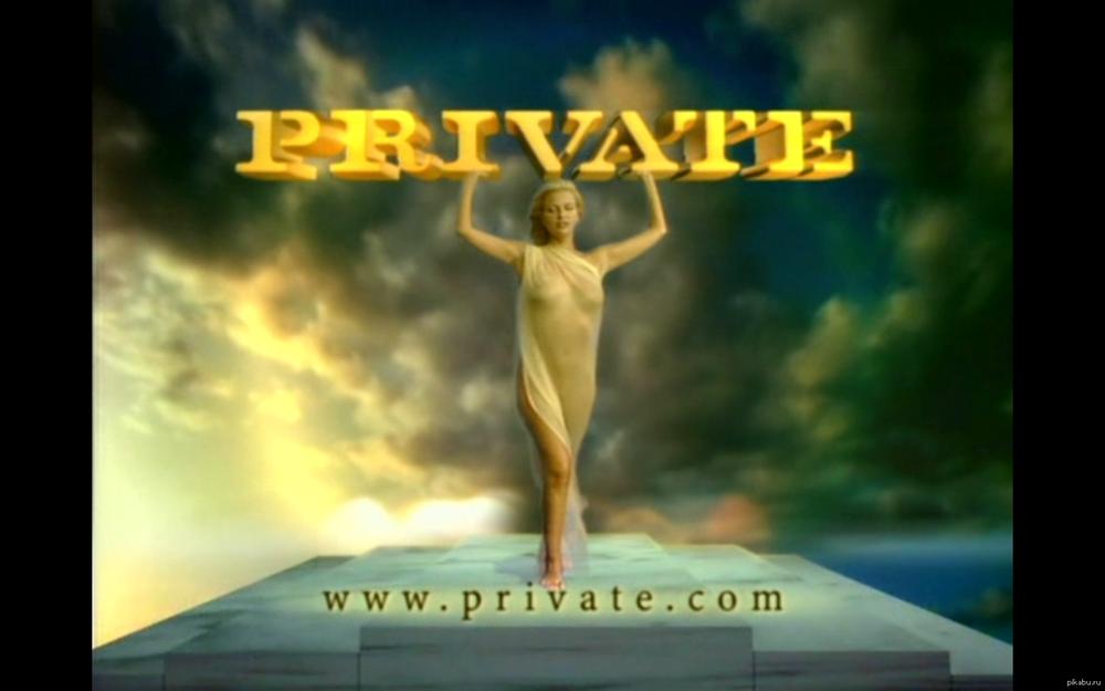 Privat киностудия