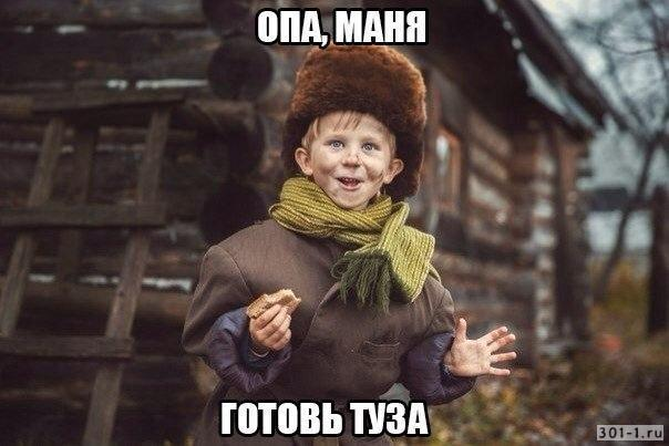 vsya-bashka-v-sperme-foto