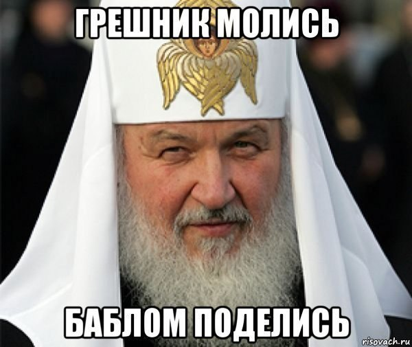 Суд конфисковал у священника Киево-Печерской лавры 52,7 тыс. долл., которые тот пытался нелегально вывезти в Россию - Цензор.НЕТ 347