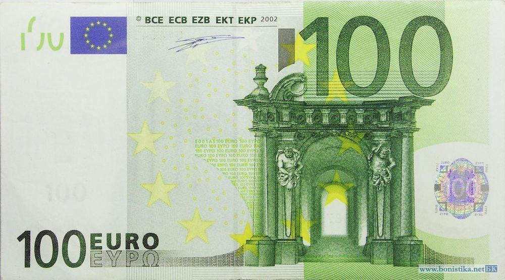 монеты ссср 1993 года