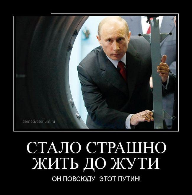 уильямс шарапова демотиватор