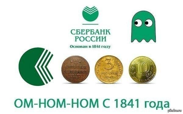 сбербанк фото эмблема