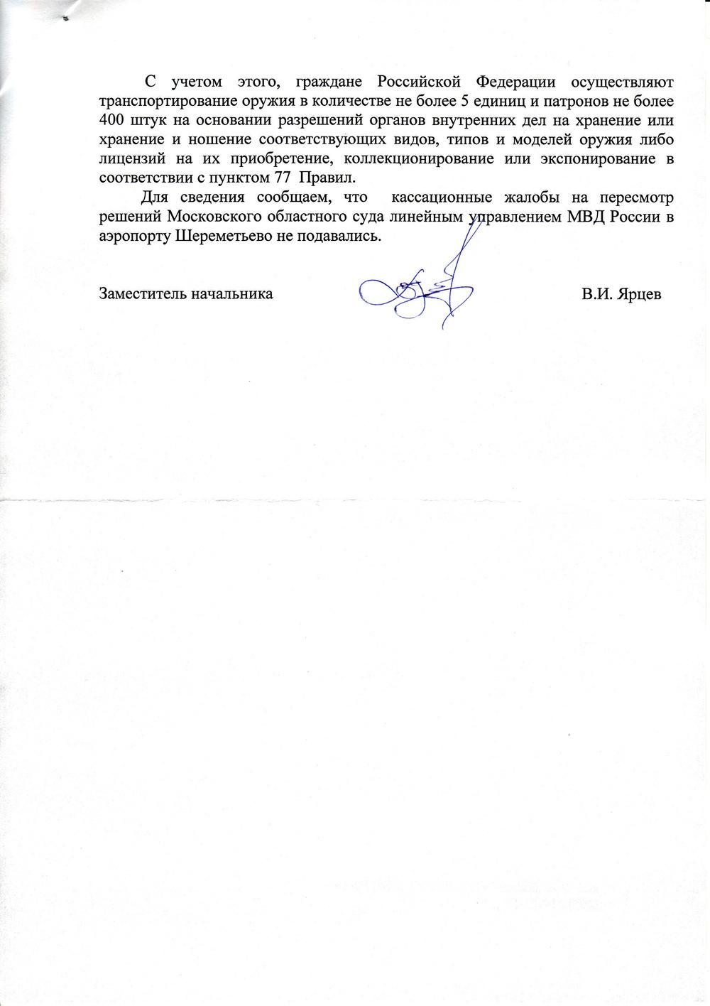 Чернобыльская пенсия леквидаторам в россии 2019