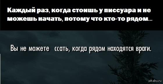 obozhayu-ssat-v-trusi-gruppovoe