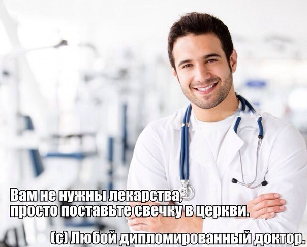 Ебучи медсестра