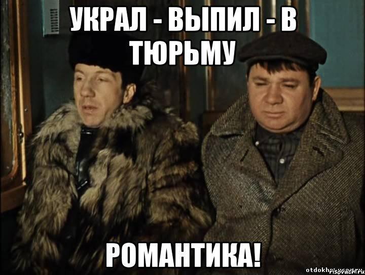 Порошенко візьме участь у спеціальному засіданні Генасамблеї ООН 20 лютого, присвяченому російській окупації частини країни, - Єльченко - Цензор.НЕТ 9553