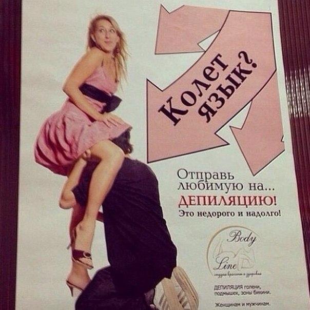Порно жены сексвайф мжм фото