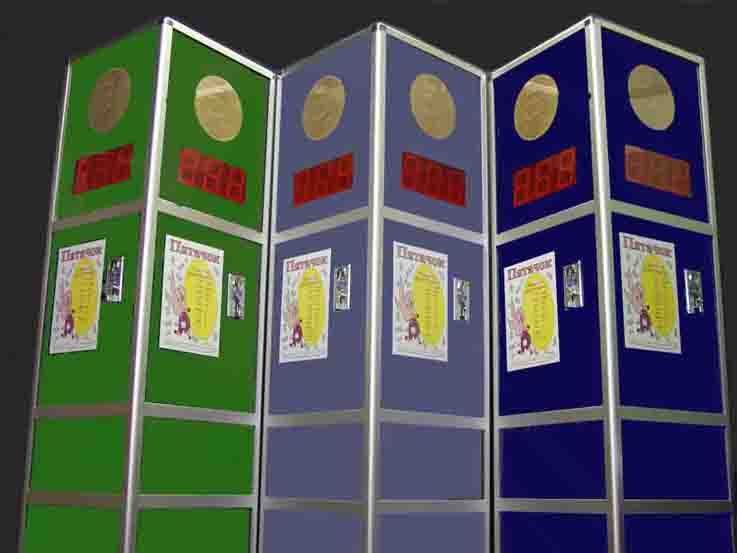 Золото партии игровой автомат играть бесплатно ссср