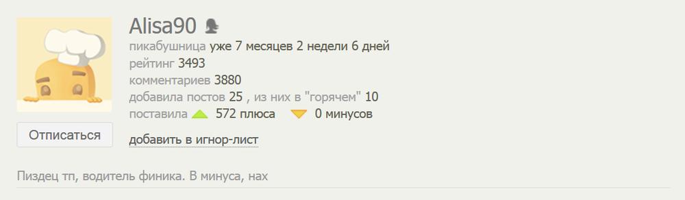 roliki-zheni-ne-ozhidala-chto-tknut-v-zhopu-tolstie