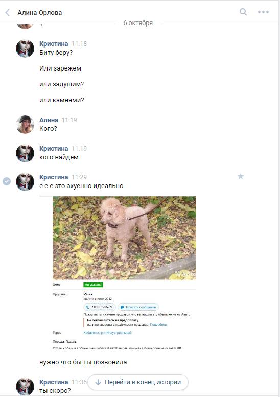 малолетка порно фото сиськи пизду