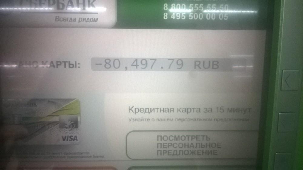 Деньги до зарплаты наличными онлайн заявка