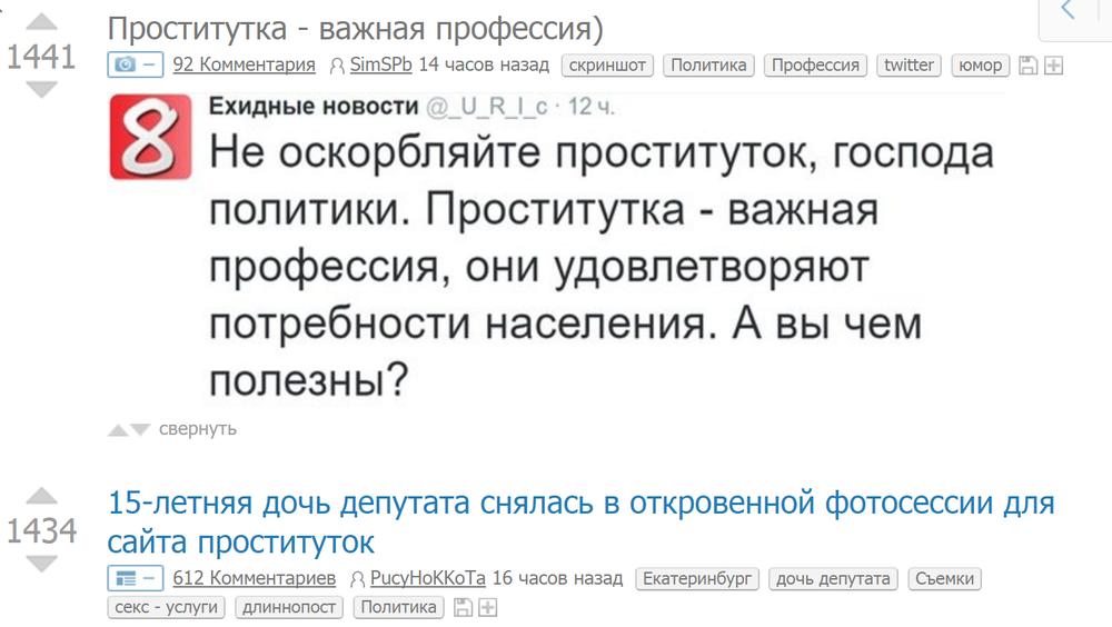 snyalis-s-prostitutkami-muzhik-bezzhalostno-trahaet-zhenshinu