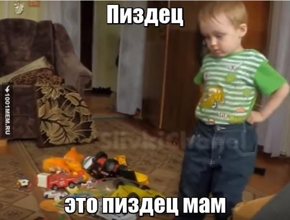 Мальчик бихевиоризм мальчик пиздец