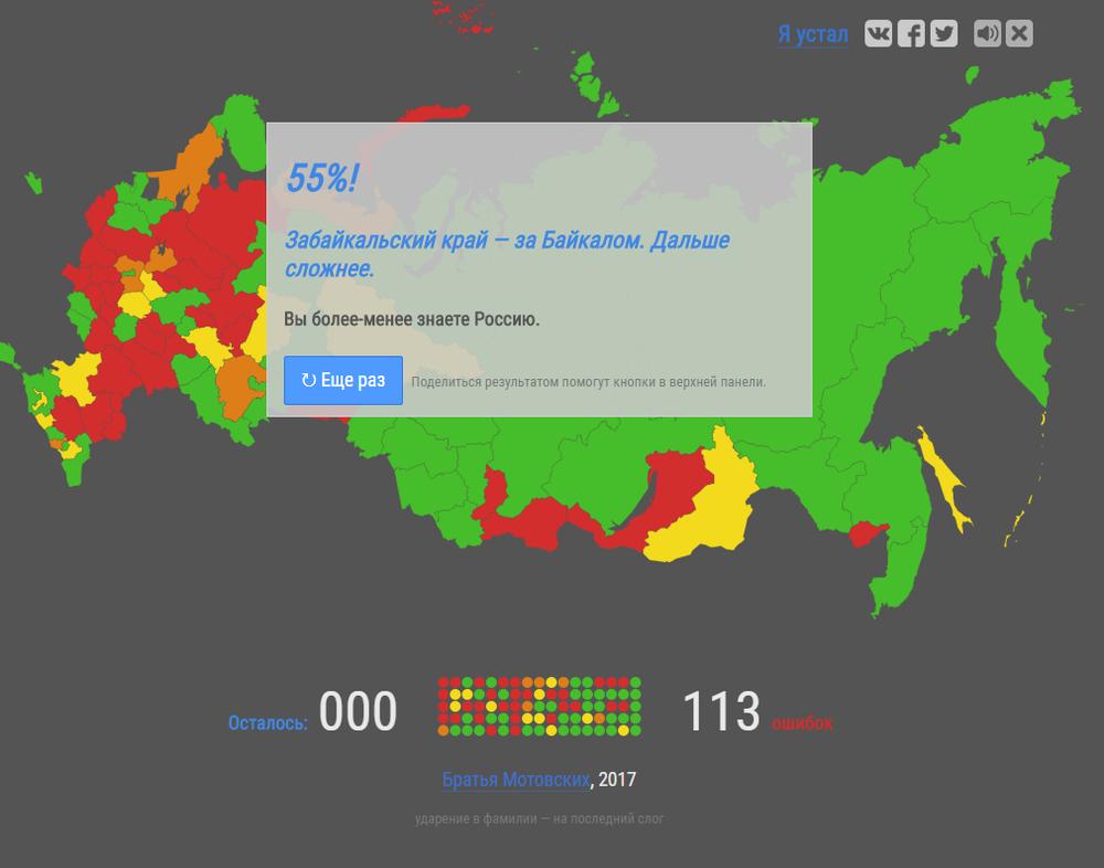 Тесты по географии 11 класс с ответами addon